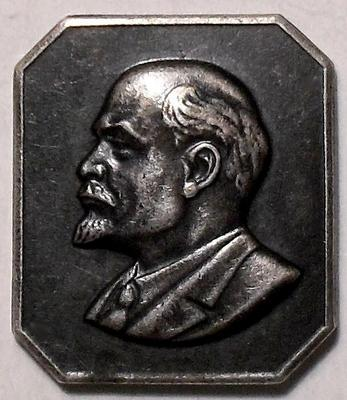 Значок В.И. Ленин. ММД. СССР.
