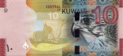 10 динар 2014 Кувейт.