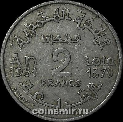 2 франка 1951 Марокко.