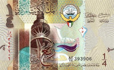 1/4 динара 2014 Кувейт.