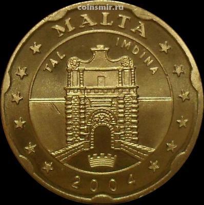 20 евроцентов 2004 Мальта. Мдина. Европроба.