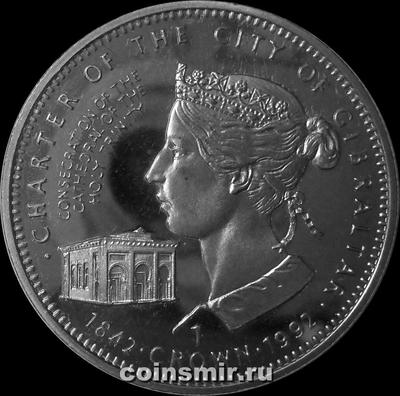 1 крона 1992 Гибралтар. 150-летие принятия хартии.
