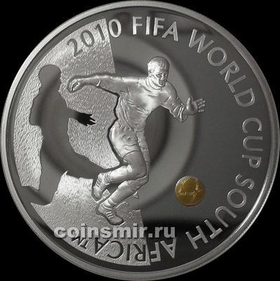 100 тенге 2009 Казахстан. Чемпионат мира по футболу в ЮАР 2010.