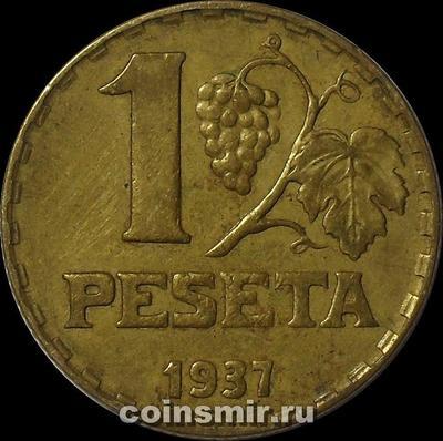1 песета 1937 Испания.