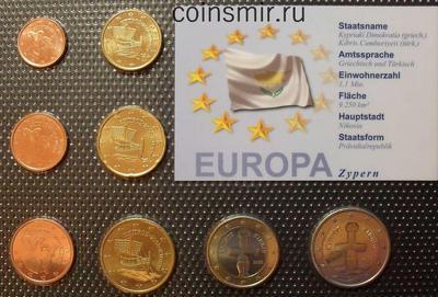 Набор евро монет 2008 Кипр. Запайка.
