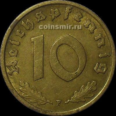 10 пфеннигов 1938 F Германия.