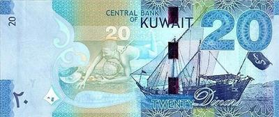 20 динар 2014 Кувейт.