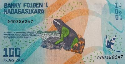 100 ариари 2017 Мадагаскар.