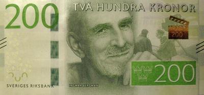 200 крон 2015 Швеция.
