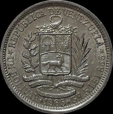1 боливар 1965 Венесуэла.