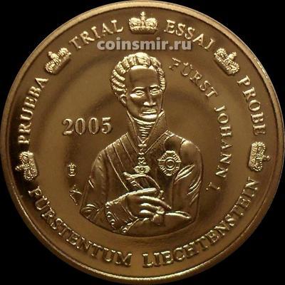 20 евроцентов 2005 Лихтенштейн. Европроба. Specimen. Иоганн I.