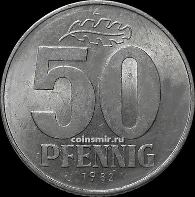 50 пфеннигов 1982 А  Германия ГДР.