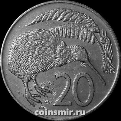 20 центов 1971 Новая Зеландия. Птица Киви. (в наличии 1970 год)