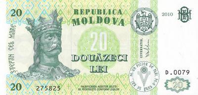 20 лей 2010 Молдавия.