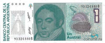 1 аустраль 1985-1989 Аргентина.