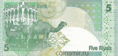 5 риалов 2008 Катар.
