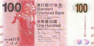 100 долларов 2012 Гонконг. Стандартный Чартерный Банк.