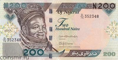 200 найра 2017 Нигерия.