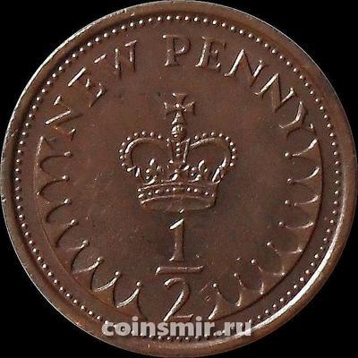 1/2 пенни 1973 Великобритания.