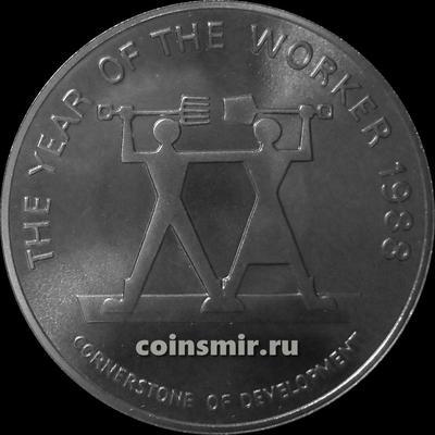 10 долларов 1988 Ямайка. Год рабочих.