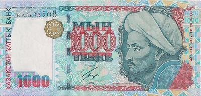 1000 тенге 2000 Казахстан.