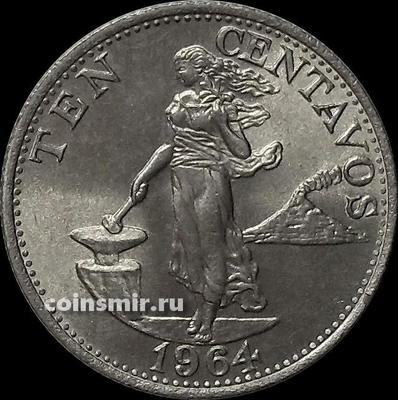 10 сентаво 1964 Филиппины.