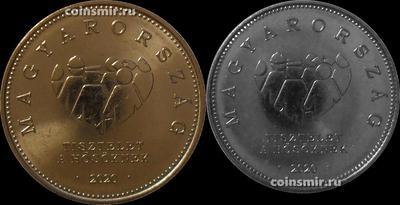 Набор из 2 монет 2020 Венгрия. Героям пандемии коронавируса.