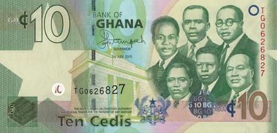 10 седи 2015 Гана.