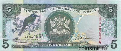 5 долларов 2002 Тринидад и Тобаго.