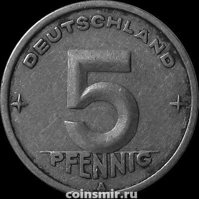 5 пфеннигов 1948 А ГДР.