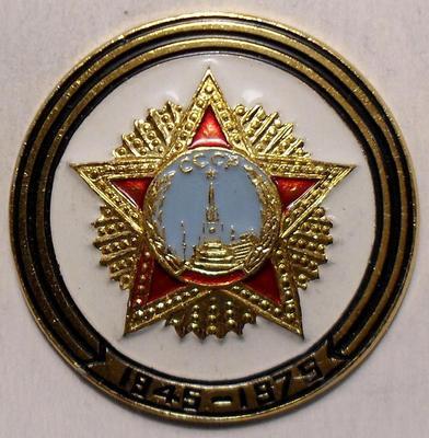 Значок 30 лет Победы 1945-1975