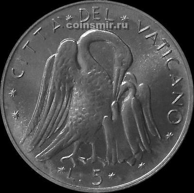 5 лир 1975 / XIII Ватикан.