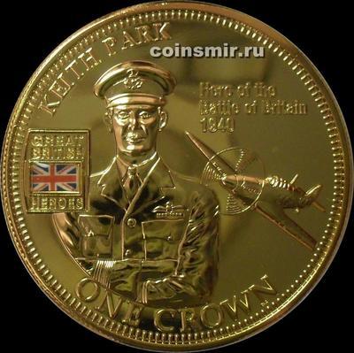 1 крона 2010 остров Тристан да Кунья. Герои битвы за Британию. Кейт Парк.