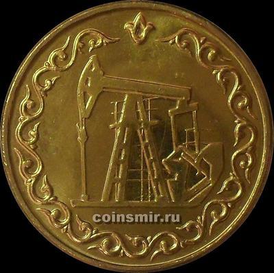 Топливный  жетон 1993 года. Татарстан  (10 л бензина).