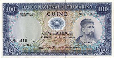 100 эскудо 1971 Португальская Гвинея.