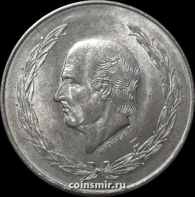 5 песо 1953 Мексика. Мигель Идальго.