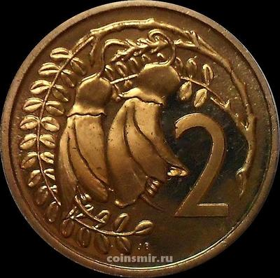 2 цента 1967 Новая Зеландия.