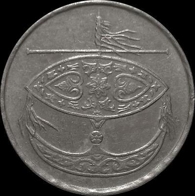 50 сен 1992 Малайзия.