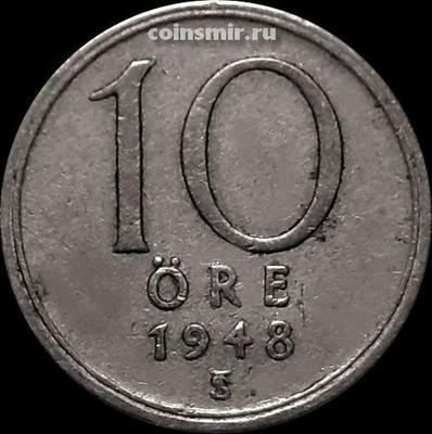 10 эре 1948 TS Швеция.