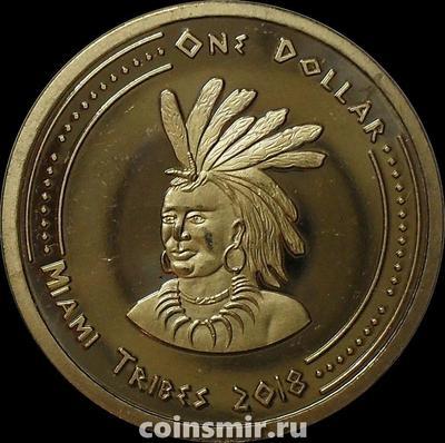 1 доллар 2018 племя Майами.