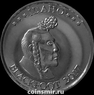 1/4 доллара (25 центов) 2017 племя Черноногих (Блэкфут). Айдахо.