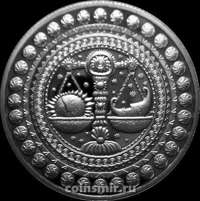 1 рубль 2009 Беларусь. Весы.
