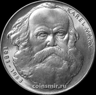 100 крон 1983 Чехословакия. Карл Маркс.