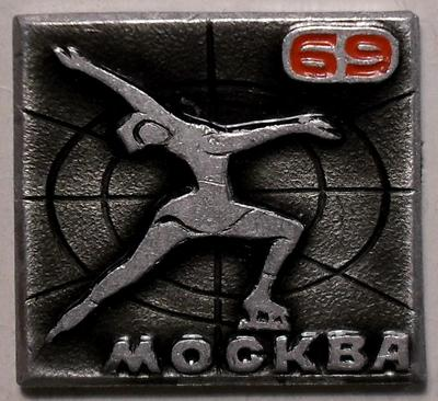 Значок Фигурное катание. Москва-69. ЗСЗ.
