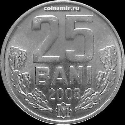 25 баней 2008 Молдавия. UNC