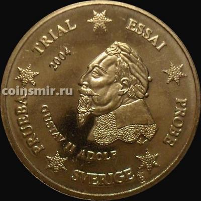 10 евроцентов 2004 Швеция. Европроба. Specimen. Король Густав II Адольф.