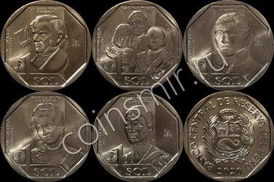 Набор из 5 монет 2021 Перу. 200 лет независимости.