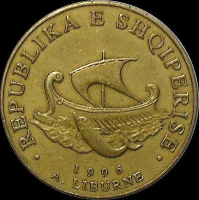 20 лек 1996 Албания.