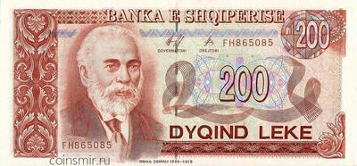 200 лек 1996 Албания.