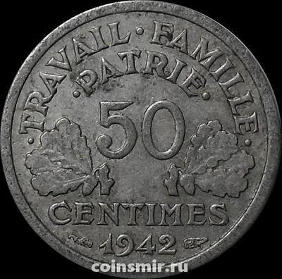 50 сантимов 1942 Франция.